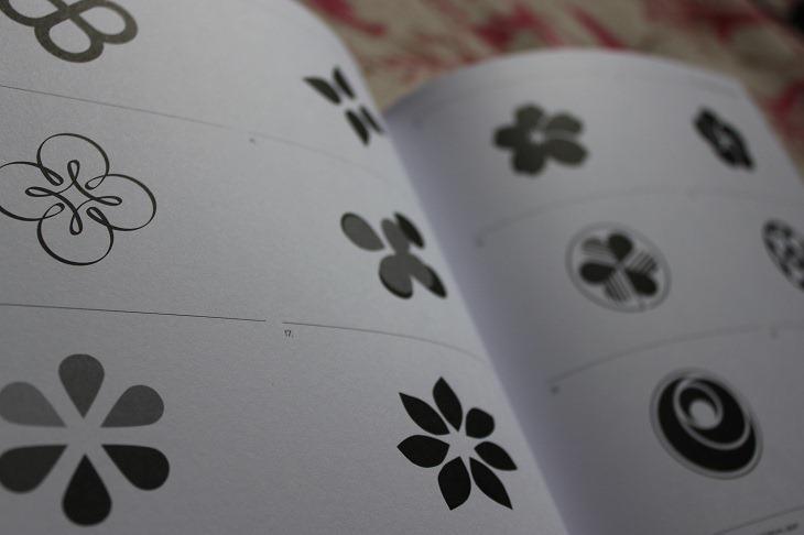 inside-symbol-book